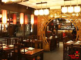 Bar Shu dining area